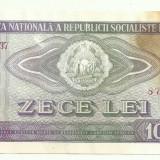 ROMANIA 10 LEI 1966 [12]