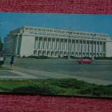 carte postala --- Bucuresti - Sediul Consiliului de Ministri al R.S.R --- necirculata !!!