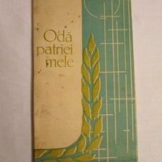 Carte Epoca de aur - Oda Patriei mele - culegere literara de poezie patriotica comunista, carti comuniste, ode, cantari
