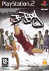 B-Boy - Joc ORIGINAL - PS2