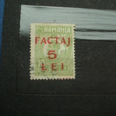 Timbre Romania - ROMANIA 5 LEI 1928 FACTAJ / SUPRATIPAR FERDINAND