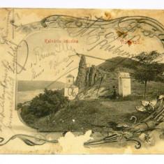 Carte postala - ARHITECTURA, ISTORIE - Visegrad - UNGARIA - circulata 1900 - 2+1 gratis toate produsele la pret fix - RBK4020, Europa, Printata