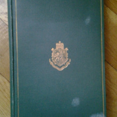 Carte de lux - The Constitution and Laws of the Grand Lodge of Scotland 1886 Constitutie + Legi Loja Masonica Scotiana masonerie francmasonerie 33 ilustratii RARA
