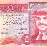 Bancnota Straine - IORDANIA █ bancnota █ 5 Dinars █ 1993 █ P-25b █ UNC █ necirculata