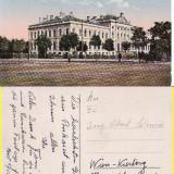 Bucuresti - Muzeul de la sosea - Carte Postala Romania pana la 1904, Circulata, Printata
