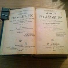DICTIONNAIRE FRANCAIS-GREC * avec deux Appendices Alphabetiques -- N. I. Delendas -- Athenes, 19o8, 1519 p. Altele