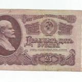 LL bancnota URSS 25 ruble 1961 (#8670), Asia