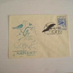 IPR - MEDIUL INCONJURATOR - STAMPILA SPECIALA EXPOZITIA FILATELICA NATURA - TIMISOARA - 1991