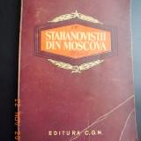 Istorie - Stahanovistii din Moscova