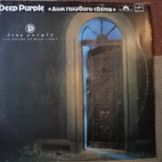 Deep purple the House Of Blue Light muzica rock disc vinyl lp melodia URSS 1986, VINIL