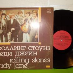 ROLLING STONES - LADY JANE disc VINIL LP / VINYL - Muzica Rock