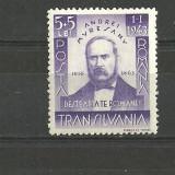 Timbre Romania, An: 1943, Nestampilat - Romania 1942 - ANDREI MURESANU, serie nestampilata AA34