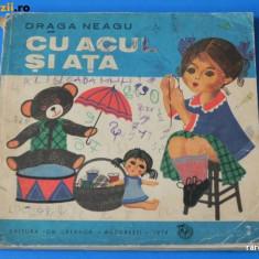 Carte hobby - DRAGA NEAGU - CU ACUL SI ATA. Manual de croitorie pentru fetite
