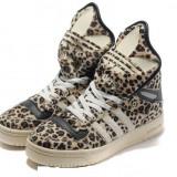 Vand adidas / gheata ADIDAS JEREMY SCOTT METRO LEOPARD - PE STOC CURIER GRATUIT! - Adidasi barbati, Marime: 44, Culoare: Maro