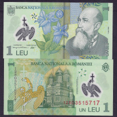 ROMANIA 1 LEU 2005 / 2012 ( prefix 12 ) [1] UNC POLYMER, necirculata