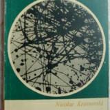Beletristica - NICOLAE KRASSOVSKI - APLAUZE (PROZE, debut EPL 1968/desen coperta N. KRASOVSCHI)