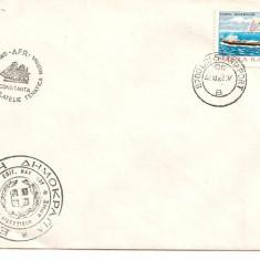 INTREG POSTAL 4801 CONSTANTA, FILATELIE TEMATICA MARINA, VAPOR, STAMPILA, STAMPILE, AFR, NAVA, OCAZIONAL, DATAT 22.10.1982, MINERALIER TOMIS, PLIC., Dupa 1950