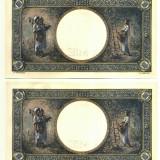 ROMANIA 1000 1 000 LEI 10 SEPTEBRIE 1941 SERII CONSECUTIVE UNC