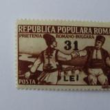LP 240, prietenia romano-bulgara (supratipar) MNH - Timbre Romania, An: 1948, Nestampilat