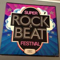 SUPER ROCK & BEAT FESTIVAL -cu:T.REX, DONOVAN..(1977/SIR REC/RFG ) - VINIL/VINYL - Muzica Rock ariola