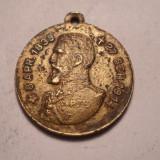 Medalion Regele Carol I Pro Memoria 1914 - Medalii Romania