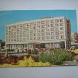 Carte postala / Pitesti, Hotelul Muntenia (anii 80), Necirculata, Fotografie, Romania de la 1950