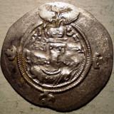 G.028 IMPERIUL SASANID SASASIAN PERSAN PERSIA DRAHMA cca 600 ARGINT 4, 2g/31mm - Moneda Medievala