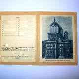 Carte Postala, Circulata, Fotografie - Manastirea Curtea de Arges Pomelnic - 1960 - 2+1 gratis - RBK8985