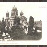 Lx 451++ BUCURESTI - Biserica Doamna Balasa - Carte Postala Muntenia 1904-1918, Necirculata, Printata