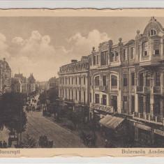 BUCURESTI, BULEVARDUL ACADEMIEI - Carte Postala Muntenia 1904-1918, Necirculata, Printata