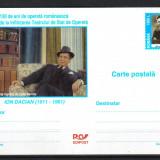 RRR CARTE POSTALA 150 DE ANI OPERETA SI 50 ANI TEATRU DE OPERETE STARE F.B