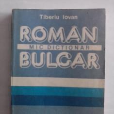 Dezvoltare personala - Mic dictionar roman / bulgar - Tiberiu Iovan / R3P5F