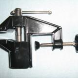 MENGHINA mica de banc Deschidere 50mm . Din metal