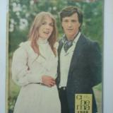 CINEMA - MAGAZIN ESTIVAL 1985 ( 1453 ) - Almanah