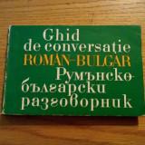 GHID DE CONVERSATIE *  ROMAN - BULGAR  --  L.M. Arnautova  --  1972,  287  p.