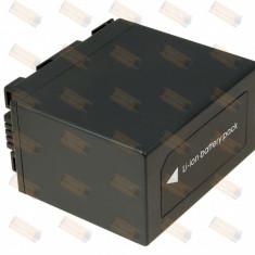 Acumulator compatibil Panasonic AG-DVC80 5400mAh - Baterie Camera Video