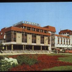 Carti Postale Romania dupa 1918, Necirculata, Fotografie - C.P. SIBIU - MAGAZINUL DUMBRAVA