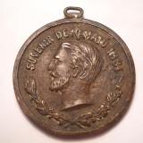Regele Carol I - Suvenir 10 mai 1881 Turnatoria Lemaitre Diametru 57 mm RAR - Medalii Romania