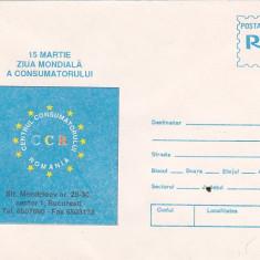 bnk fil Intreg postal 1996 - 15 martie Ziua mondiala a consumatorului