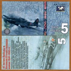 RUSIA- 5 RUBLE 2015- COMM 70 DE ANI DE LA VICTORIA IN WW2- UNC!! - bancnota europa