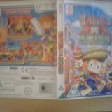 Samba de Amigo - Joc Nintendo Wii (GameLand)