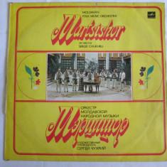 RARISIM!!! VINIL L.P. ORCHESTRA MARTISOR REP.MOLDOVA 1988 TIRAJ 1020 BUCATI !!! - Muzica Populara Altele