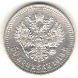 SV * Rusia 1/2 RUBLA sau 50 COPEICI 1913 10 grame ARGINT .900, Europa, An: 1913