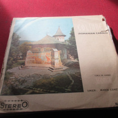 DISC VINIL CORUL DE CAMERA MADRIGAL COLINDE - Muzica Sarbatori