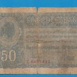50 bani 1917 1