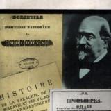 Scrieri de Mihail Kogalniceanu