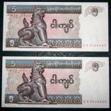 LOT MYANMAR 2 x 5 KYATS 1996 serii consecutive UNC **