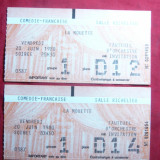Bilet concert - 2 Bilete intregi la Comedia Franceza 1980 Sala Richelieu