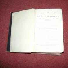 Noul Testament - limba greaca - 1911 - Biblia