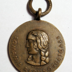 Medalia Romania Recunoscatoare - Cruciada Impotriva Comunismului- 1941 - Medalii Romania